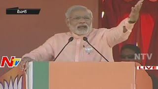 PM.Narendra Modi Sensational Comments on Bihar Government in Election Rally