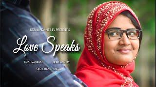 LOVE SPEAKS SHORT FILM || TELUGU SHORT FILM || AR E HEMANTH || BEZAWADA NET TV - YOUTUBE