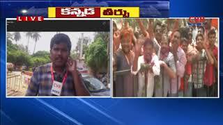 బీజేపీకి షాక్..కర్ణాటకలో కాంగ్రెస్ - జేడీఎస్ పొత్తు : Karnataka Election Results 2018 | CVR News - CVRNEWSOFFICIAL