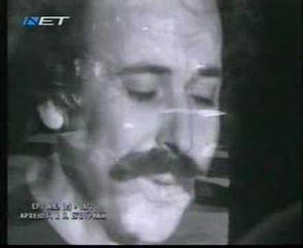 Xylouris, Mitsias - I zoi en tafo (complete, 1977)