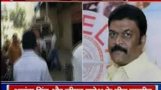 कर्नाटक में कांग्रेस के दो विधायकों में झड़प - ITVNEWSINDIA