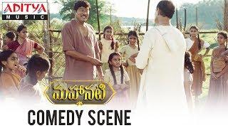 Comedy Scene   Mahanati Movie   Keerthy Suresh   Dulquer Salmaan - ADITYAMUSIC