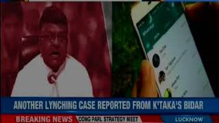 Hyderabad techie lynched over Whatsapp rumour; 3 other injured in incident - NEWSXLIVE