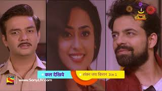 Shankar Jai Kishan 3 in 1 - शंकर जय किशन 3 in 1 - Episode 53 - Coming Up Next - SABTV