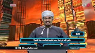المندوس | الإثنين 3 رمضان 1438 هـ