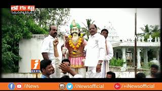 Why Caste Politics In Srikakulam For Next Election? | Loguttu | iNews - INEWS