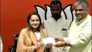Veteran actor Jaya Prada joins BJP ahead of Lok Sabha 2019 election - ZEENEWS