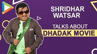 SHRIDHAR WATSAR interview for DHADAK - HUNGAMA