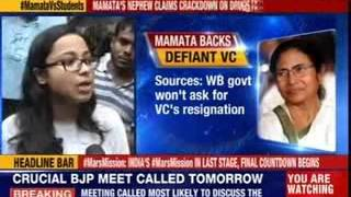 Mamata Banerjee's nephew claims crackdown on drugs reasons for protest - NEWSXLIVE