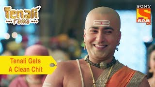 Your Favorite Character | Tenali Gets A Clean Chit | Tenali Rama - SABTV