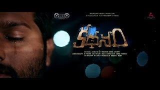 Kadhanam Motion Poster||Film By Varahan Naaga Cherry||Telugu short film - YOUTUBE