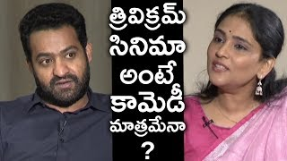 Jr NTR Strong Counter To Anchor Asking About Comedy In Aravinda Sametha | TFPC - TFPC