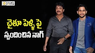 Nagarjuna Responds About His Sons Love Stories