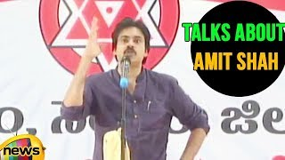 Pawan Kalyan Talks About Amit Shah Words On National Party Is The Future | Mango News - MANGONEWS