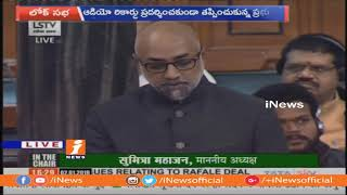 Galla Jayadev Speech on Rafale Deal in Lok Sabha | Alleges BJP Misusing Every Institute in Country - INEWS