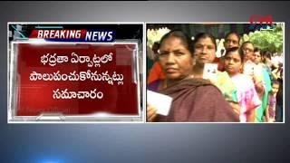 తెలంగాణ ఎన్నికల నోటిఫికేషన్ జారీ..| EC Released Election Notification for Telangana | CVR News - CVRNEWSOFFICIAL