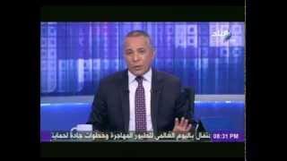 بعد براءته.. أحمد موسى يشكر فريد الديب
