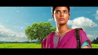 Kousalya Krishna Moorthy Motion Poster - TFPC