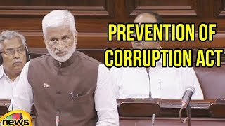 Vijay Sai Reddy Speaks About Prevention of Corruption ACT | Rajya Sabha Session 2018 | Mango News - MANGONEWS