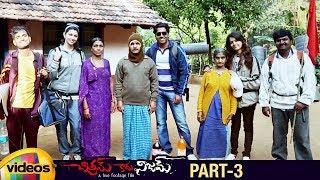 Chitram Kadu Nijam Latest Telugu Horror Movie   Darshan   Pallavi   Apoorva   Part 3   Mango Videos - MANGOVIDEOS