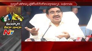 Minister P. Narayana Fires on YS Jagan || #NandyalByElection || NTV - NTVTELUGUHD