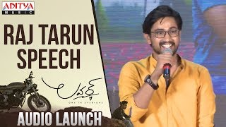 Raj Tarun Speech  @ Lover Audio Launch | Riddhi Kumar |Anish Krishna|Dil Raju - ADITYAMUSIC