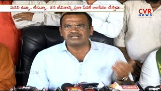 Komati Reddy Venkat Reddy Press Meet Over Telangana Election Results | CVR News - CVRNEWSOFFICIAL