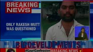 Confession details of accused Waghmore; Rakesh Matt visited Bangaluru with father - NEWSXLIVE