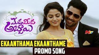 Meda Meeda Abbayi Movie Ekaanthama Promo Song    Allari Naresh, Nikhila    NTV - NTVTELUGUHD