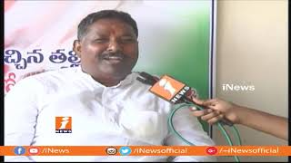 Congress Donthi Madhava Reddy Face To Face Over Narsampet Constituency Development & Contest | iNews - INEWS