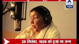 Lata di sings Bong song on 85th birthday - ABPNEWSTV