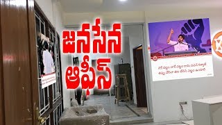 Pawan Kalyan's Janasena Hyderabad Office renovation underway || Pawan Kalyan || #Janasena - IGTELUGU