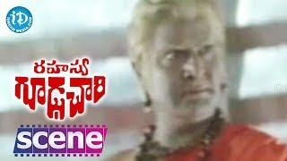 Rahasya Gudachari Movie Scenes - Krishna Argues With Satyanarayana || Krishna || Jayaprada - IDREAMMOVIES
