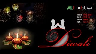 Diwali || Telugu Latest Short Film 2016 || Directed by Pratap Namburi - YOUTUBE