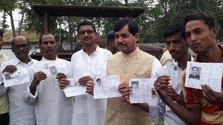 Shahnawaz Hussain Casts vote in Bihar's Madhepura constituency मधेपुरा में वोट डालने के बाद बोले - ITVNEWSINDIA