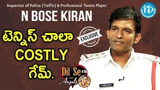 Inspector Of Police (Traffic) N Bose Kiran Full Interview || Dil Se With Anjali #160 - IDREAMMOVIES