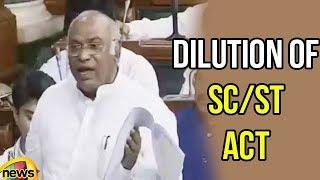 Mallikharjun Kharge Raises the Issue of Dilution of SC/ST Act | Lok Sabha 2018 |  Mango News - MANGONEWS
