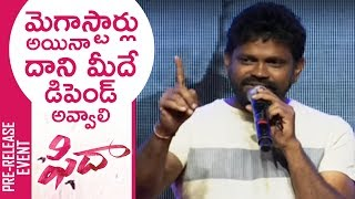 Director Sukumar Extraordinary Speech @ Fidaa Movie Pre Release Event | TFPC - TFPC