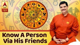 Know A Person Via His Friends | Aaj Ka Vichaar | ABP News - ABPNEWSTV