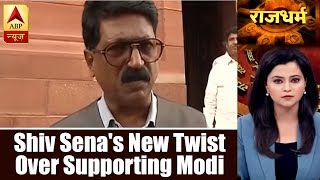 No confidence motion: Shiv Sena's new twist over supporting Modi govt - ABPNEWSTV