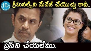 క్రిమినల్స్ ని మేనేజ్ చేయొచ్చు కానీ..ప్రెస్ ని చేయలేము- Kurukshetram Movie Scenes | Arjun | Prasanna - IDREAMMOVIES