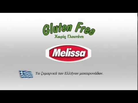 Melissa χωρίς Γλουτένη TVC