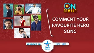 #OnDemand Demand Your Fav Hero Song Now - MAAMUSIC