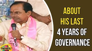 KCR Speaks About His Last 4 Years Of Governance And Slams Opposition Parties   Mango News - MANGONEWS