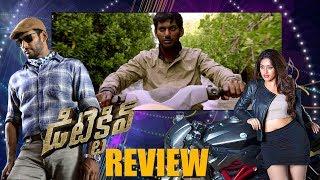 Vishal DETECTIVE movie review || Anu Emmanuel || Simran || Thupparivaalan || Mysskin || Indiaglitz - IGTELUGU