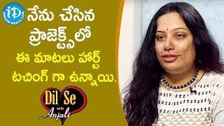 నేను చేసిన ప్రాజెక్ట్స్ లో ఈ మాటలు హార్ట్ టచింగ్ గా ఉన్నాయి. - Srivalli || Dil Se With Anjali - IDREAMMOVIES