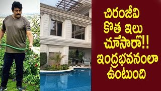 Megastar Chiranjeevi New House Inside View | Tollywood Latest Updates - RAJSHRITELUGU