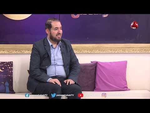 رمضان وتربية الابناء | مع د. برهان نمر | رمضان والناس