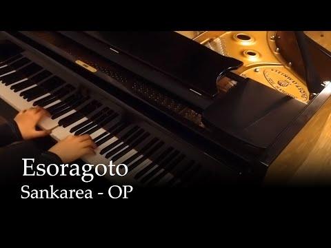 Esoragoto - Sankarea OP [Piano]