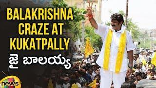 Balakrishna CRAZE at Kukatpally at Nandamuri Suhasini Nomination | #BalayyaCraze in Hyderabad - MANGONEWS